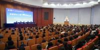第十二届河北省社会科学博士论坛在我校召开 - 河北农业大学