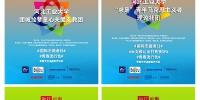 20191212157614034688807093.jpg - 河北工业大学