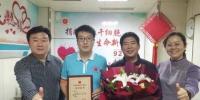 """图为河北""""80后""""刘石磊顺利完成捐献。 张新军 摄 - 中国新闻社河北分社"""