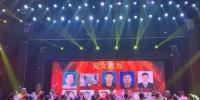 颁奖典礼现场。 勾越 摄 - 中国新闻社河北分社