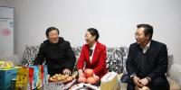 省委书记王东峰来校走访慰问 - 河北农业大学