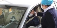 资料图:医务人员使用耳温仪测量车内人员体温。中新社记者 张亨伟 摄 - 中国新闻社河北分社