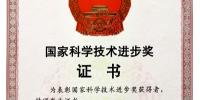国家大奖项目连花清瘟在疫情防控中发挥重要作用 - 中国新闻社河北分社