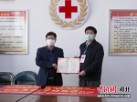 图为捐赠仪式现场。 主办方供图 - 中国新闻社河北分社