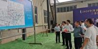 参观重点产业化项目分布图。 王鹏 摄 - 中国新闻社河北分社