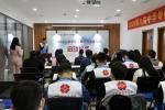 省红十字会启动中华骨髓库河北高校行活动 - 红十字会