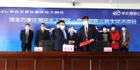 http://www.he-bei.cn/uploads/allimg/201019/1020224625-0.png - He-bei.Cn