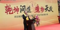 河北琢酒集团2020第五届酒文化节暨封藏大典隆重举行 - He-bei.Cn