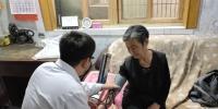 【情暖人心】邯郸市红十字会组织看望人体器官捐献者杨海燕的家人 - 红十字会