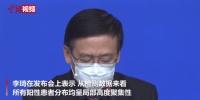 【精彩视频 点击观看】 - 中国新闻社河北分社