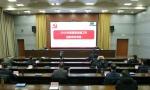 我校召开2020年度基层党组织书记抓党建工作述职评议考核会议 - 河北农业大学