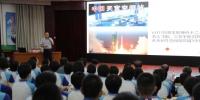 韩占文院士为顺平县中学师生作主题讲座。 张明月 摄 - 中国新闻社河北分社