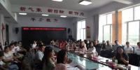 平乡县教育专业支持系列活动现场。 逯志波 摄 - 中国新闻社河北分社