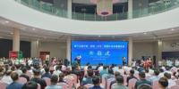 图为第十五届中国·邯郸(永年)紧固件及设备展览会开幕式现场。 王天译 摄 - 中国新闻社河北分社