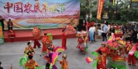 故城县中国农民丰收节现场。 供图 - 中国新闻社河北分社