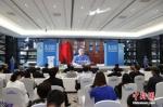 9月26日,2021年世界互联网大会乌镇峰会——全球抗疫与国际传播论坛在浙江乌镇举行。中新社记者 韩海丹 摄 - 中国新闻社河北分社