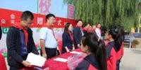南京仁为医药科技为我省乡村学生捐赠书包 - 红十字会