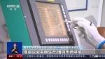 解读电价改革:改了什么 影响几何? - 中国新闻社河北分社