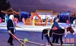 民俗表演。 衡水市官方供图 - 中国新闻社河北分社